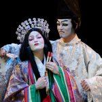 Kịch Kabuki Nhật Bản