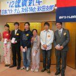 Sức hút của du học Nhật Bản những năm gần đây