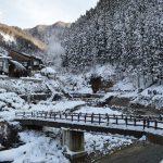 Những địa điểm ngắm tuyết đẹp nhất Nhật Bản