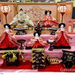 Những thói quen – tập quán của người Nhật