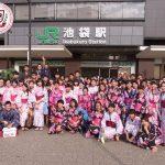 Các khoá học tại các trường Nhật ngữ