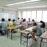 Các trường Nhật Ngữ uy tín ở Tokyo và học phí