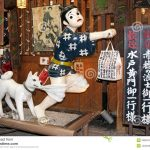 18 sự thật thú vị về đất nước Nhật Bản
