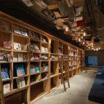 Nhà nghỉ kiêm thư viện đặc biệt ở Tokyo
