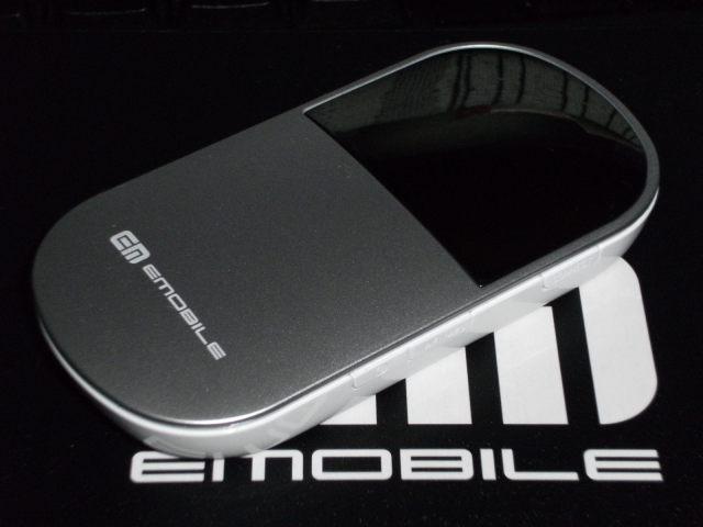 Pocket wifi của Emobile 18 bí quyết để mua điện thoại với giá tốt nhất ở Nhật