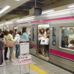 Từ vựng cần thiết khi đi tàu điện ở Nhật Bản