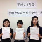 Tìm kiếm học bổng cho du học sinh nước ngoài tại Nhật