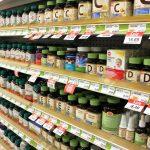 Mua thuốc bổ ở Nhật (Vitamin bổ trợ sức khỏe)