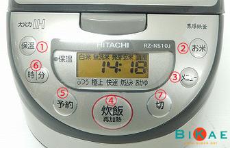 Noicomdien_hitachi