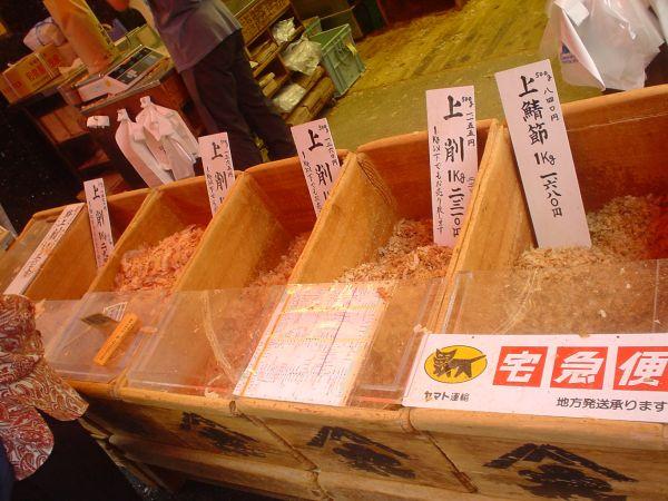 akiyama shoten