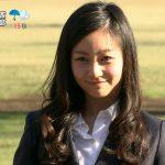 Công chúa Nhật Bản du học ở Anh