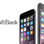 Lên bản quốc tế cho Iphone nhà mạng Softbank