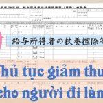 Thủ tục xin giảm thuế thu nhập cá nhân tài Nhật
