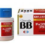 Viên uống trị mụn của Nhật (Tuyển tập những loại tốt nhất)