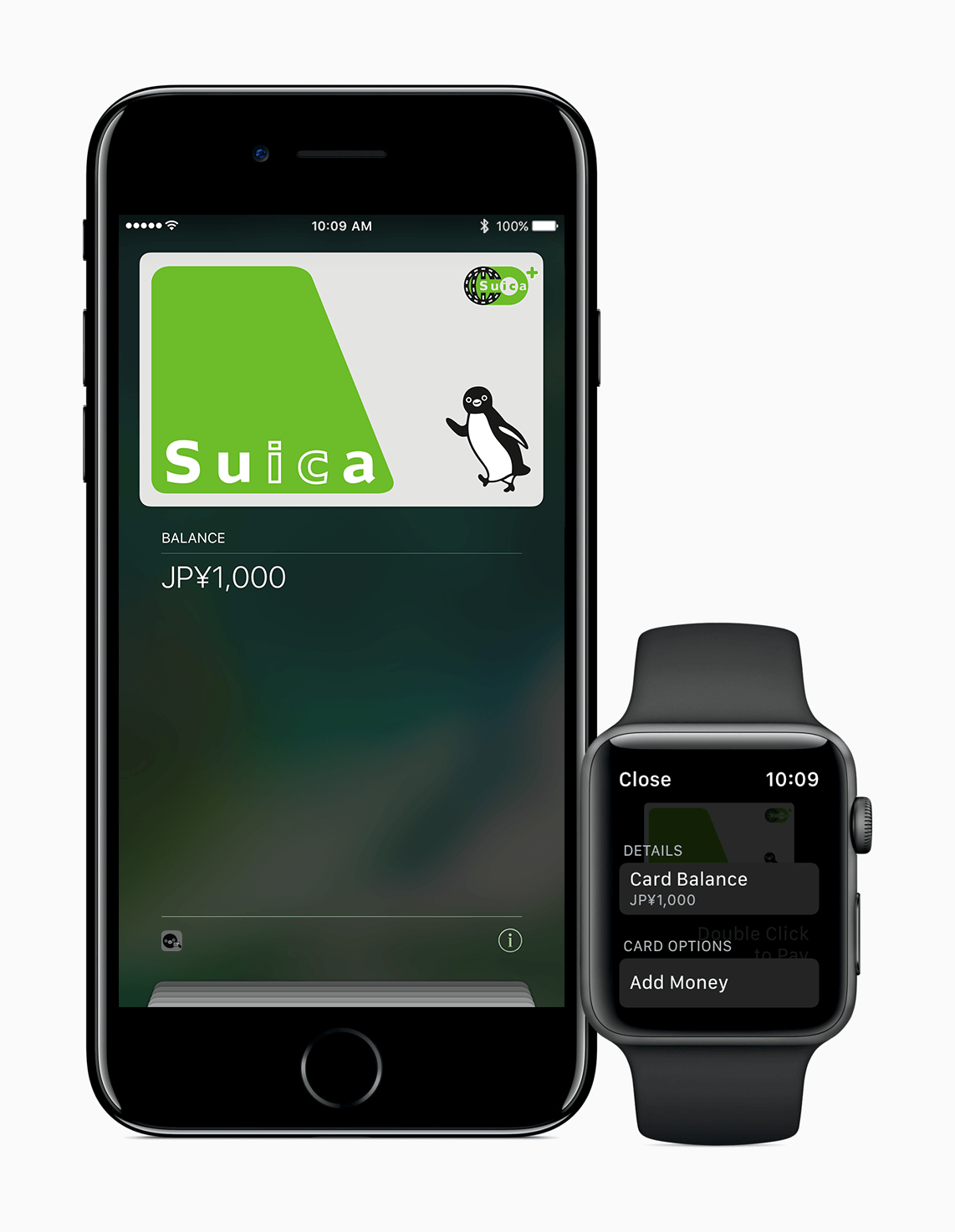 iphone7-plus-jp-watch2-wallet-suica-balance