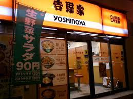 Nhà hàng Yoshinoya hiện diện trên toàn nước Nhật