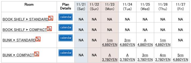 スクリーンショット 2015-11-06 12.31.29