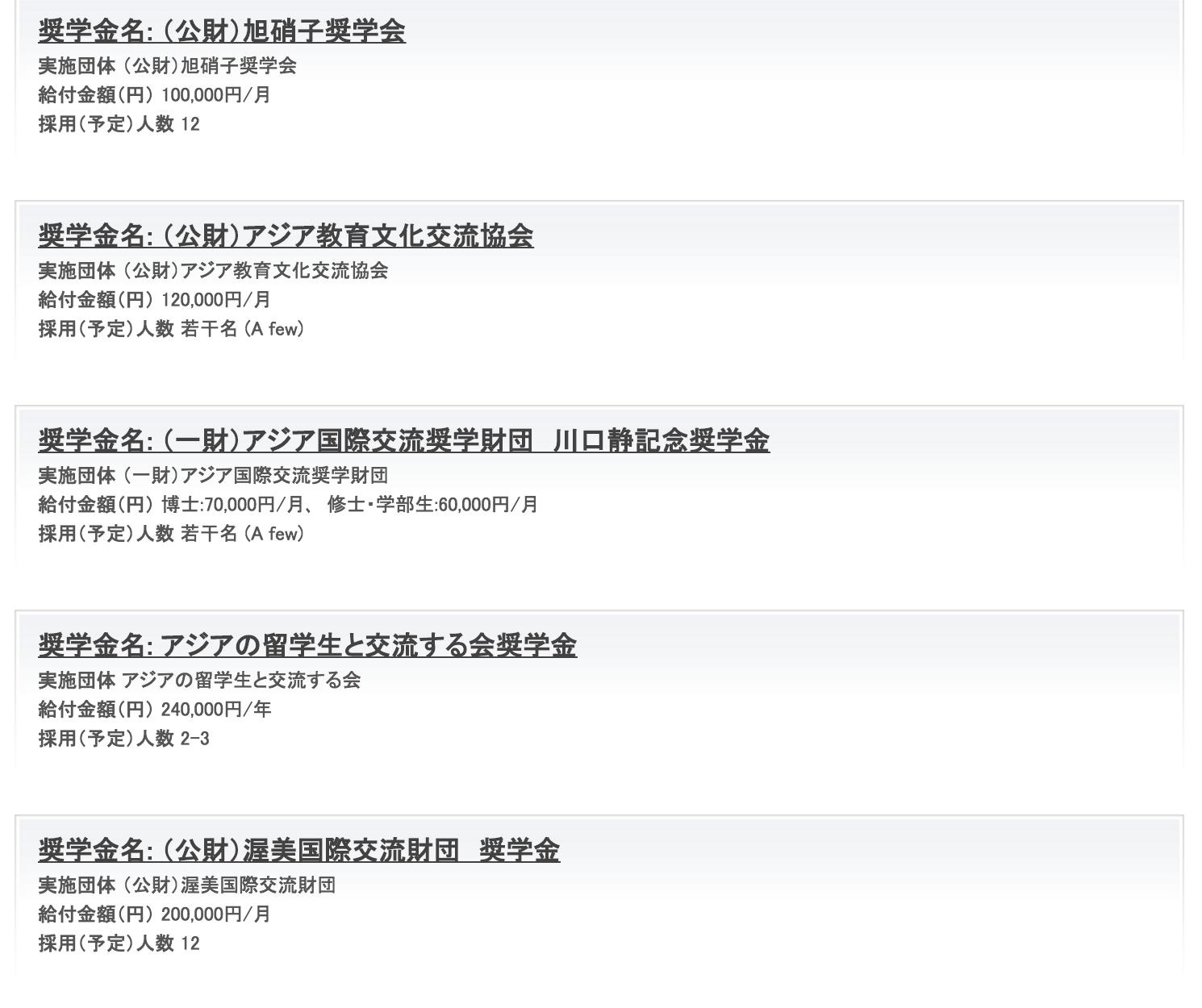 スクリーンショット 2016-02-26 13.48.48