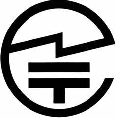 Tem chứng nhận thích hợp kỹ thuật do Bộ Nội vụ và Truyền thông ban hành và quy định trong Bộ luật Sóng điện từ