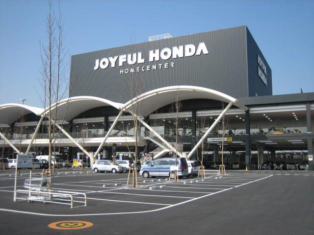 Joyful Honda (girlschannel)