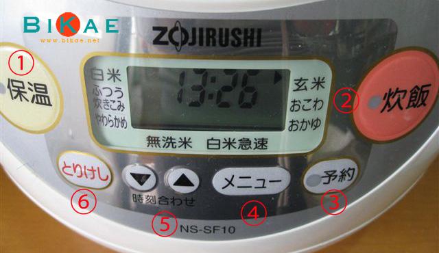 Noicomdien_zojirushi