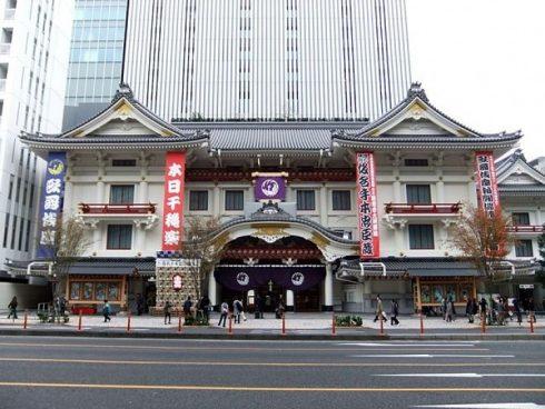 Nhà hát kịch Kabuki