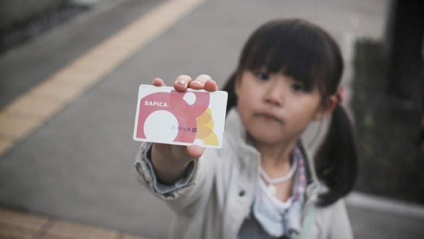 cách sử dụng thẻ thông minh ở Nhật