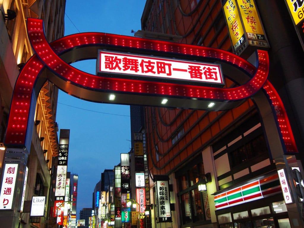 kabukityo_20151020a