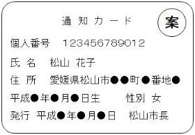tsuchicard.png