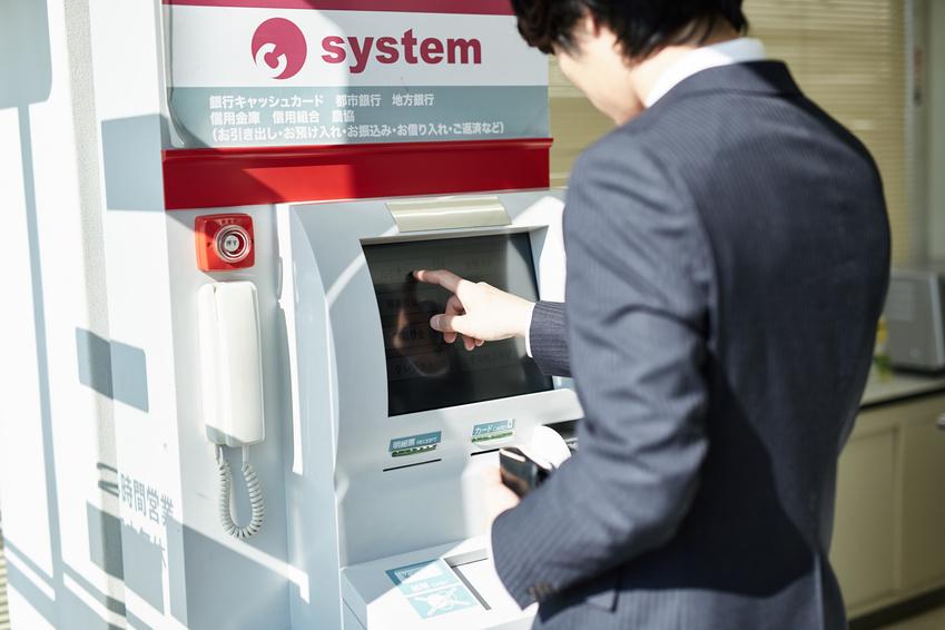 Hướng dẫn sử dụng máy ATM, tài khoản bưu điện ở Nhật