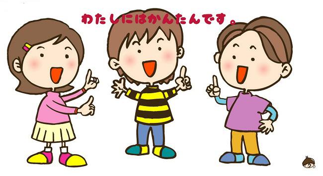 phát âm bảng chữ cái tiếng Nhật Hiragana