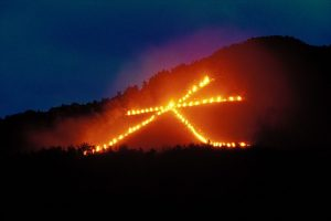 Lễ dâng lửa Obon
