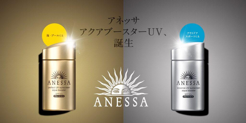 Kem chống nắng Nhật Bản Shiseido Anessa