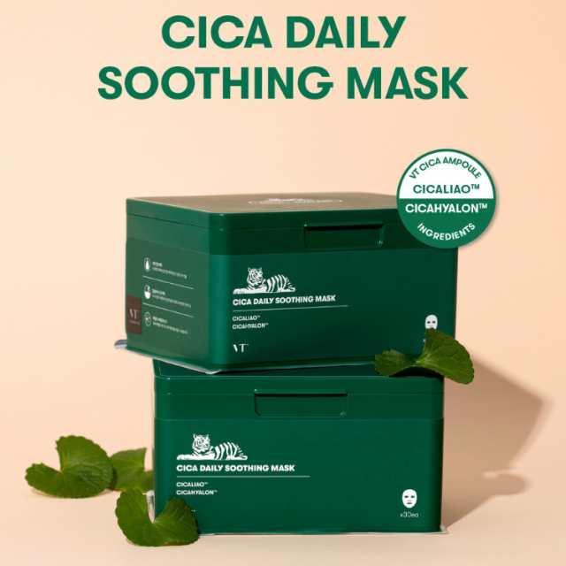 Mặt nạ giấy dưỡng ẩm VT cometics daily soothing mask